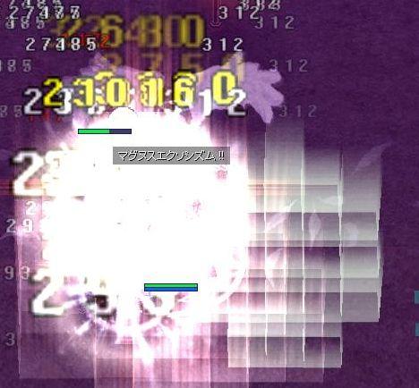 78_20080115023131.jpg