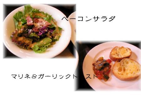 altomonte-salada.jpg