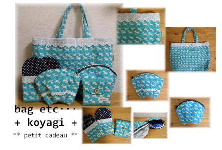bag-set-koyagi-mizuiro.jpg