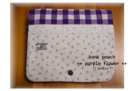 bank-pouch-purple-flower.jpg