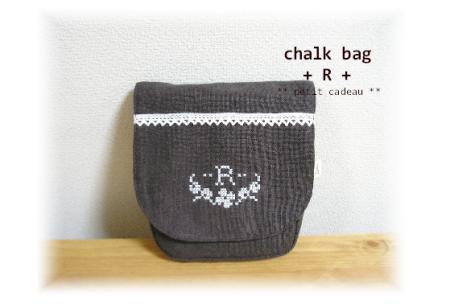 chalk-bag-R.jpg