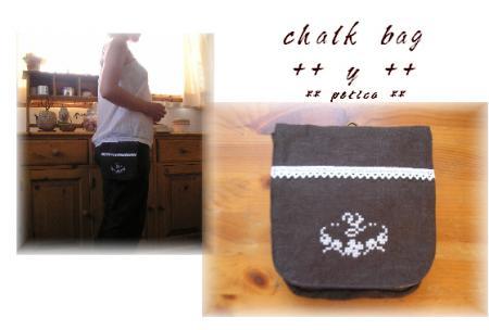 chalk-bag-y.jpg