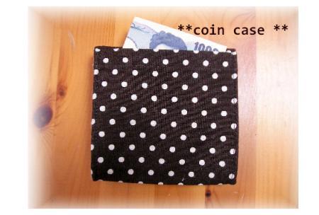 coin-case-harinezumi-urapocket.jpg