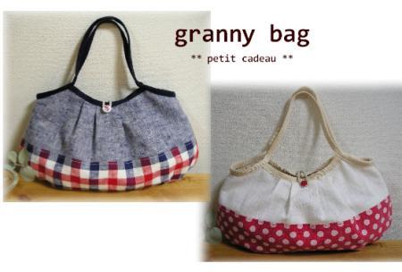 granny-bag.jpg