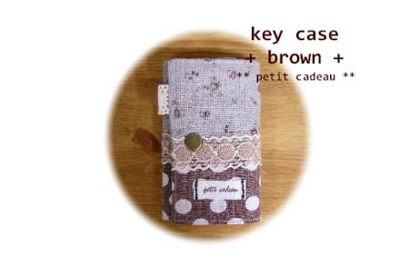 key-case-brown.jpg