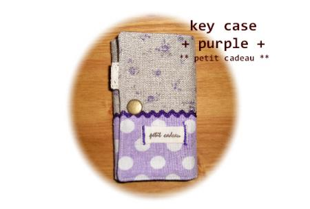 key-case-purple.jpg