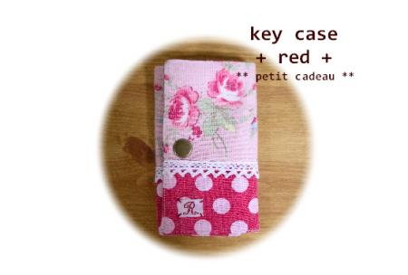 key-case-red.jpg
