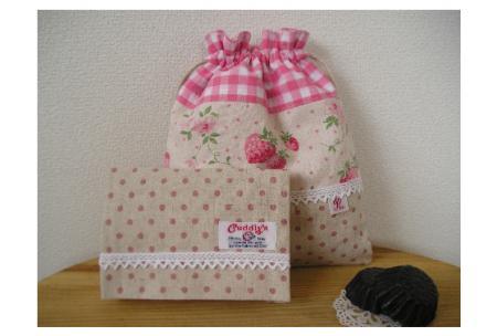 kincyaku-pink.jpg