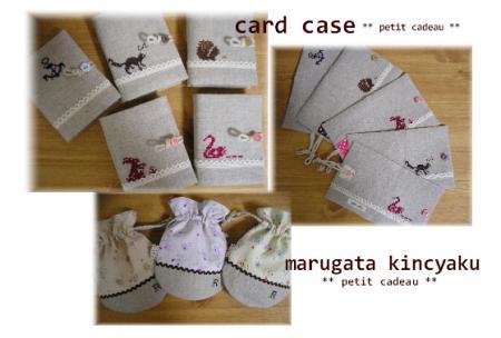 kokoro-card-case-marugata-kincyaku.jpg