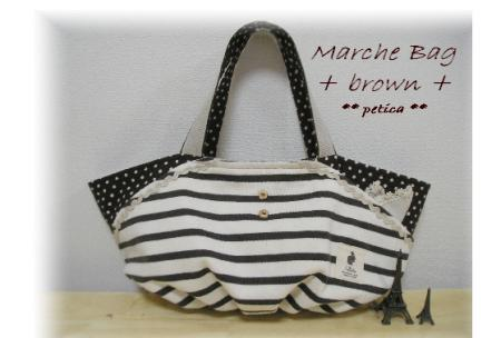 marche-bag-brown.jpg