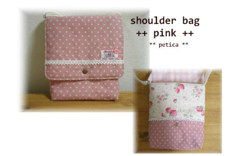 shoulder-bag-pink.jpg