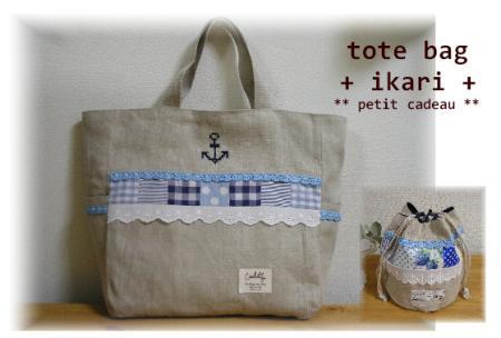tote-bag-ikari-blue.jpg