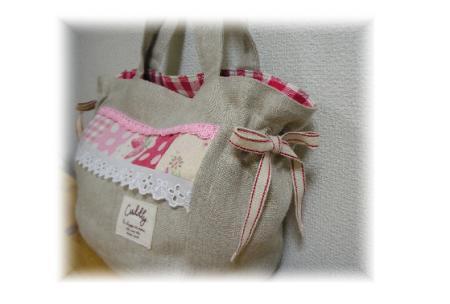 tote-bag-pink-type2-side.jpg