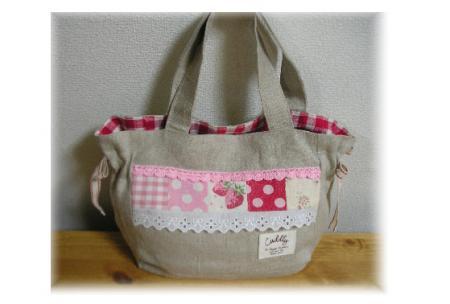 tote-bag-pink-type2.jpg
