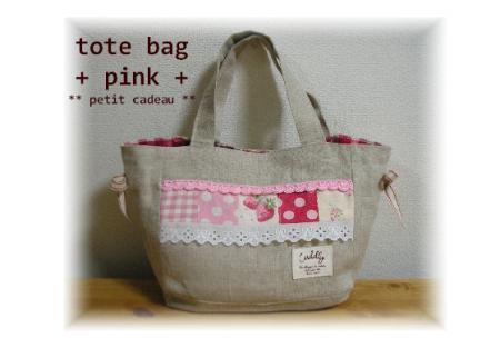 tote-bag-pink.jpg