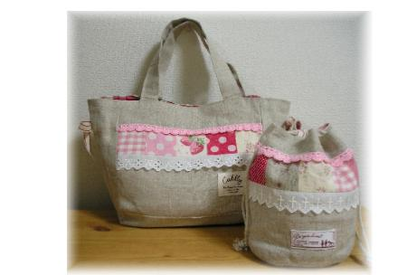 tote-bagpouch-pink.jpg
