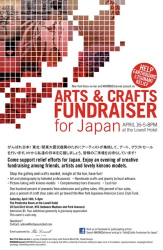 Art and Craft fundraising