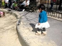 Bleeker Playground5