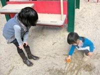 Bleeker Playground9
