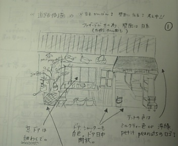 20080205230607.jpg