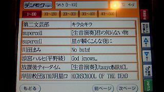 201106121358001.jpg