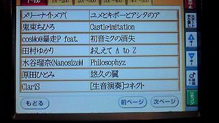 201106121359003.jpg