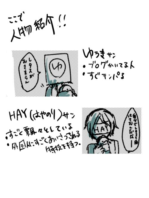 ax11-01.jpg