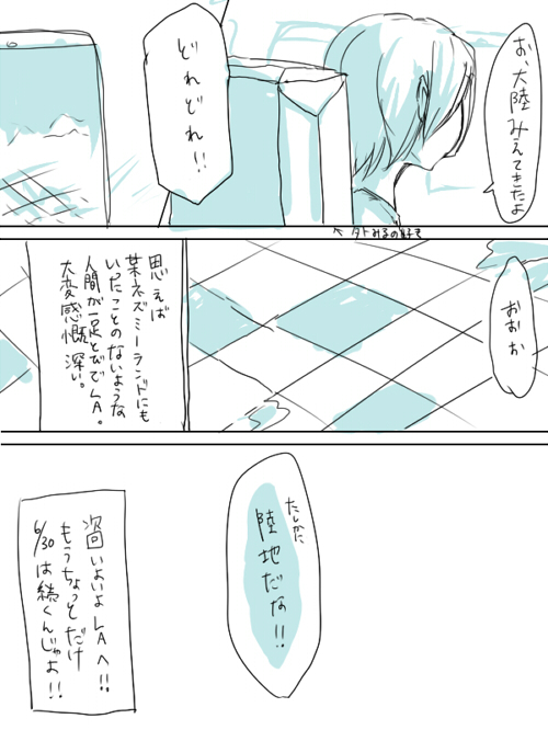 ax11-7.jpg