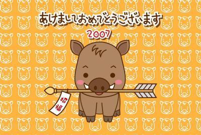 07_eto_hamaya_y.jpg