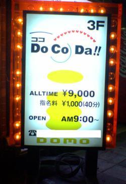 doc002.jpg