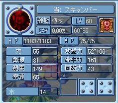 MixMaster_203a.jpg