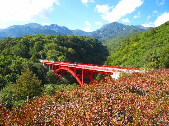 赤い橋 IXY