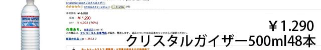 110903_01_amazon.jpg
