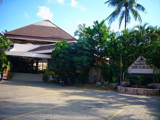 coconut-village