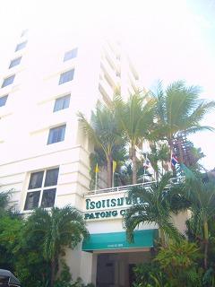 patong-city-hotel1