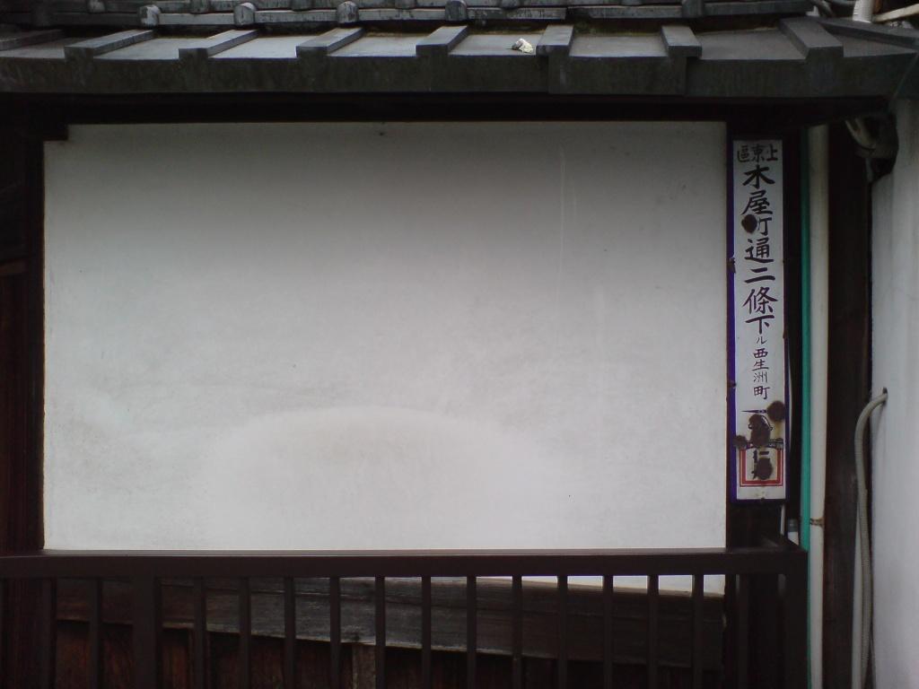 SN383208.jpg
