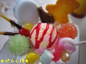 お菓子デコ缶3