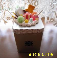 お菓子デコ缶4