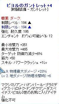 3-1-3.jpg