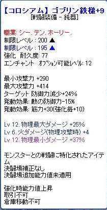 3-11-1.jpg