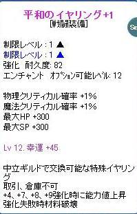 3-7-5.jpg