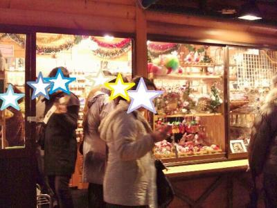 2011-11-27-8_convert_20111127193651.jpg