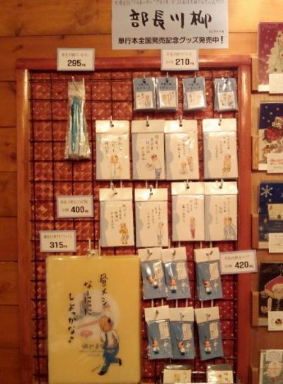 2011-11-29-1_convert_20111129185538.jpg