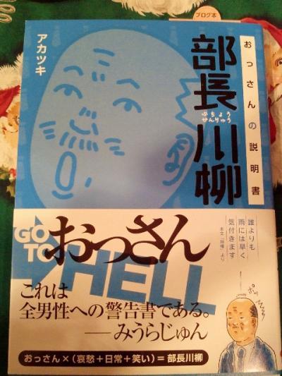 2011-11-29-4_convert_20111129185636.jpg