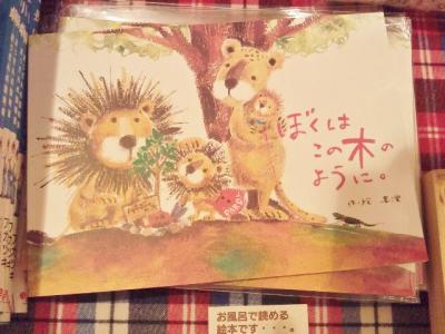 2011-11-29-5_convert_20111129185654.jpg