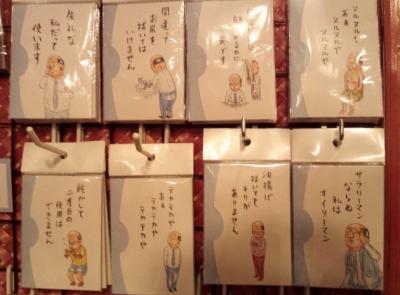 2011-11-29-6_convert_20111129185711.jpg
