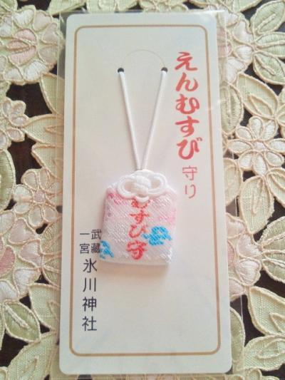 2012-1-15-2_convert_20120115094930.jpg