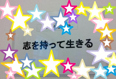 2012-1-26-1_convert_20120126215054a.jpg