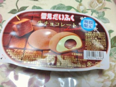 2012-1-5-2_convert_20120105211111.jpg