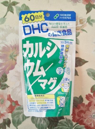 2012-2-9-5_convert_20120209213411.jpg